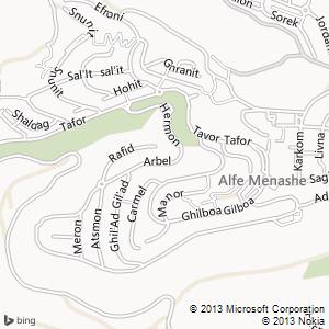 סוויטה להשכרה בארבל מפה